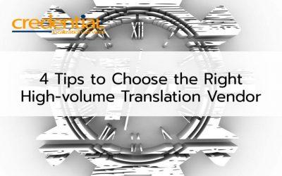 크리덴셜 | 대규모 번역 프로젝트 (하이볼륨 트랜스레이션)를 의뢰하기 전에 확인해야 할 사항