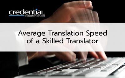 크리덴셜 | 번역가 1인의 평균 번역속도