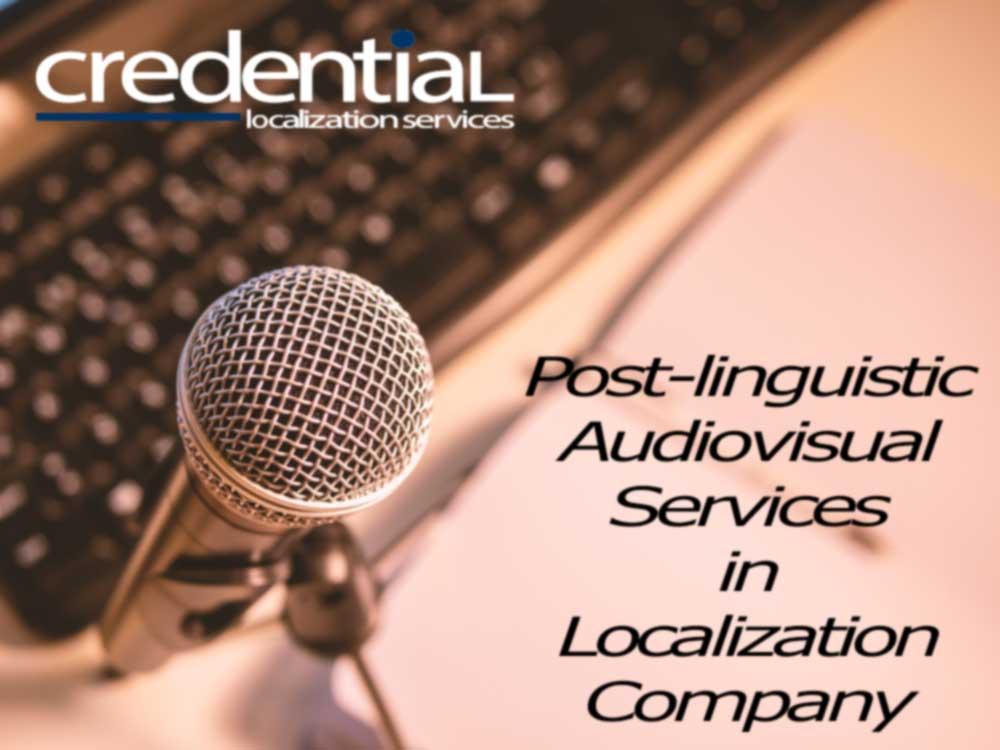 로컬라이제이션업체에서 제공할 수 있는 오디오비주얼 서비스