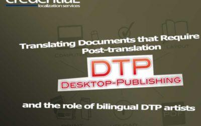 DTP 대상 문서의 번역이 이루어지는 과정 | 크리덴셜
